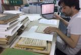 Procés de catalogació del fons Xavier Vidas Fargas