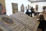 Nit dels Museus i del Patrimoni