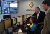 Foto de la sala de control