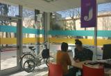 Imatge del punt d'atenció del programa Garantia Juvenil al Casal de Joves la Palma de Reus