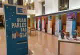 Exposició del VxL a la Biblioteca Xavier Amorós