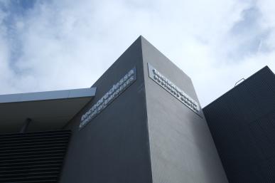 Redessa, Reus Desenvolupament Econòmic SA