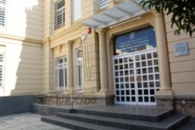 Escola Pompeu Fabra