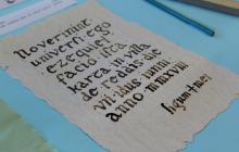 Inscripció realitzada per un alumne del taller pràctic