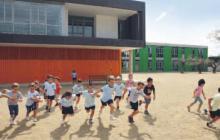 Escola la Vitxeta